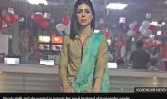 Pakistan gets first transgender news anchor